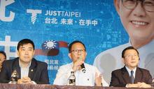丁守中提選舉無效,只會影響台北市長選舉嗎?