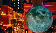 【家長八達通】「月球」高掛利東街 看火龍共賀佳節