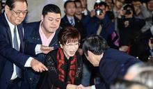國民黨123週年黨慶》洪秀柱向大老喊話「勿忘國家統一」