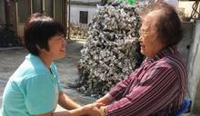 跨越語言隔閡與文化差異 嘉縣新移民投入老人照顧工作