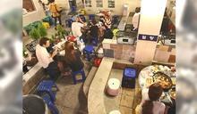 南韓老舊澡堂大改造 變身主題餐廳吸人潮