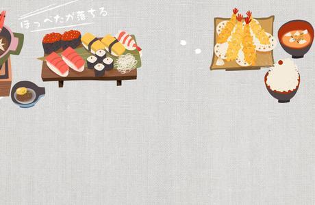 就愛日本料理!全台歐依西好店特蒐
