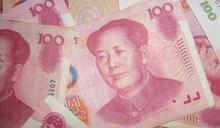全球財經掃描:人民幣升勢戛然而止,全球股漲債跌、美元回揚