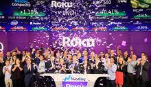 串流裝置商Roku股價狂飆18% 分析師:將對Netflix造成衝擊