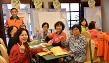 推動高齡者參與志願服務 桃市舉辦高齡志工政策研討會