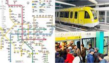 環狀線「最威Y線」曝光!「2020最美捷運路線圖」開放載,還有745個機車位免費停