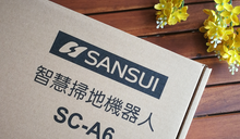 掃地、吸塵、拖地三機一體還能自動返航充電!台灣 Sansui 山水 UV 殺菌燈智慧掃地機器人SC-A6 開箱使用心得推薦