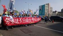 三萬南部勞工上街遊行 高喊:不想過勞加班!