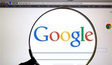 Google也遭殃 今證實俄國曾利用Google散播假新聞