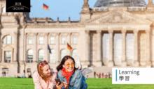 學德文最大的用處,是它改變了我的個性!