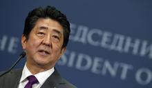 【Yahoo論壇/徐浤馨】日本新國會開議 安倍修憲大戲登場