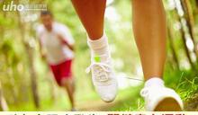 避免大腸癌發生 關鍵竟在運動!