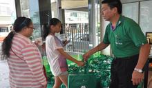關懷弱勢回饋社會 房仲業者捐贈物資助800餘弱勢戶