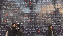 巴黎蒙馬特愛牆 用250種語言說愛你