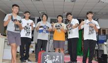 2017全國二足機器人競賽 東專勇奪7獎項