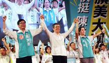 【Yahoo論壇/林育瑾】高雄氣爆是舉國同悲的事件 怎能拿來操作選舉對立?