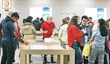 Market Insight:炒iPhone概念見好要收