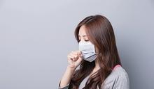 感冒好了咳不停,是怎麼了?