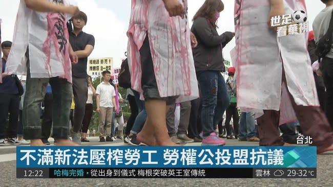 總統就職2週年 勞工府前抗議過勞