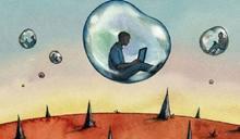 楊建銘專欄:過去四年真的是一場泡沫嗎?