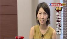日本再生醫學夯 細胞層片技術引進台灣