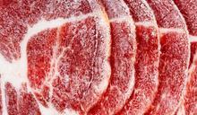冰箱的神秘現象! 肉品冷凍後為什麼會變色?