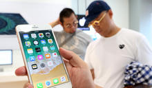iPhone 8開賣 果粉試用新機(1) (圖)