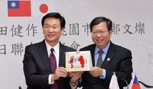日本千葉食品 將參展2018桃園農業博覽會