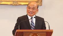 【Yahoo論壇/張宇韶】更換指定打擊:蘇貞昌接任閣揆的意義