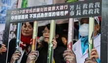 我們是呼吸命運共同體 團結改變「一個天空兩個台灣」