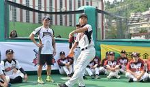 棒球》棒球樂園連3年席捲台灣 陽耀勳現身世新掀MLB熱潮