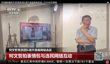 【Yahoo論壇/林青弘】中共打壞了蔡英文的阿基里斯腱