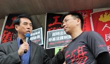 勞團籲過勞入刑 陳學聖允諾提案