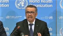 世衛公布:武漢肺炎疫情擴散至中國以外44國 可能全球大流行