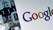 離職女員工集體控告Google「同工不同酬」 矽谷科技巨頭再傳性別歧視