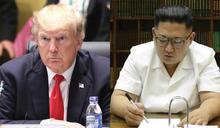 【Yahoo論壇/陳一新】川普和金正恩,誰怕誰?