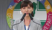 蔡英文:民進黨做不好 台灣就沒有人做得好
