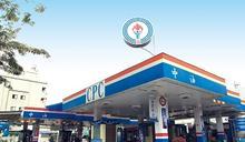 油價飆7個月來新高!加滿多1個便當錢