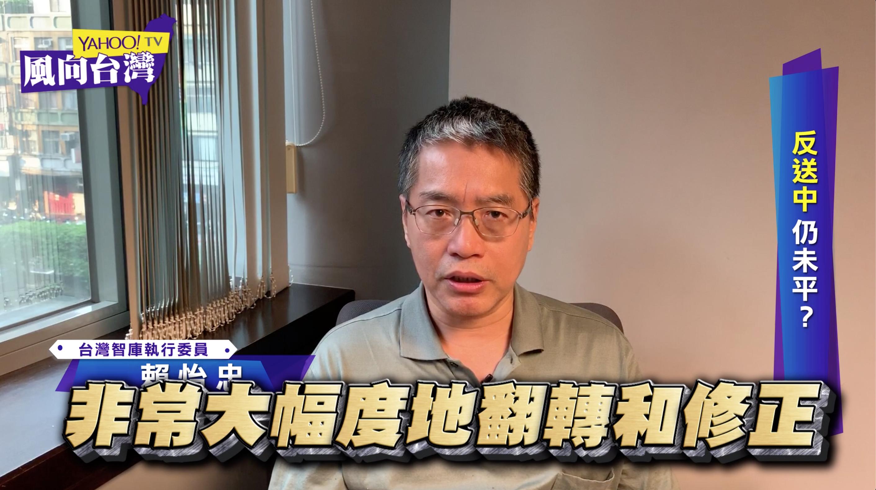 學者:若「一國兩制」在香港失敗?北京也將改變對台政策!