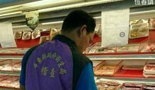全聯屏東勝利店有機金針菇驗出農藥殘留