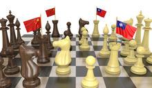 【Yahoo論壇/張宇韶】民進黨大敗之際 更需舉行中國政策大辯論