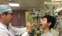 檳榔一吃十幾年 竟罹患口腔癌
