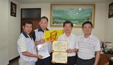 鼓勵榮民開拓視野 嘉義榮服處與旅遊業者簽約