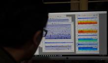 監測印尼127座活火山的辛苦代價:值班32小時