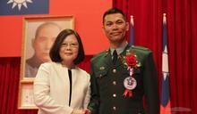 蔡總統主持軍人節表揚大會 表彰傑出貢獻