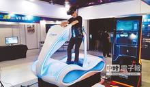 電子競技館VR夯