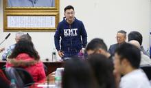 【Yahoo論壇/胡文琦】中國國民黨應否改名換姓?