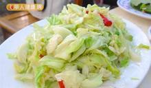 高麗菜生吃VS熟食哪個好?營養師:關鍵是