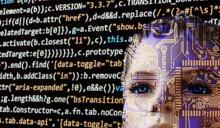 英國政府發布AI報告:2035年AI將為其帶來8000億美元