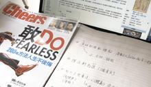 【Yahoo論壇/吉田皓一】對優秀商務人士而言,母語比英文更有利